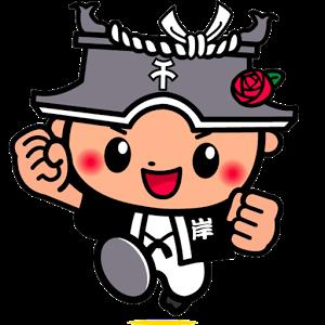 岸和田アプリアイコン
