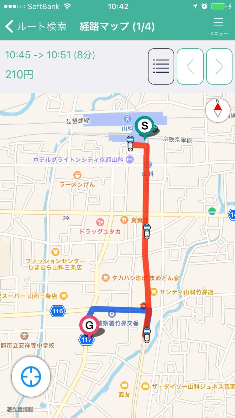 ルート検索結果地図