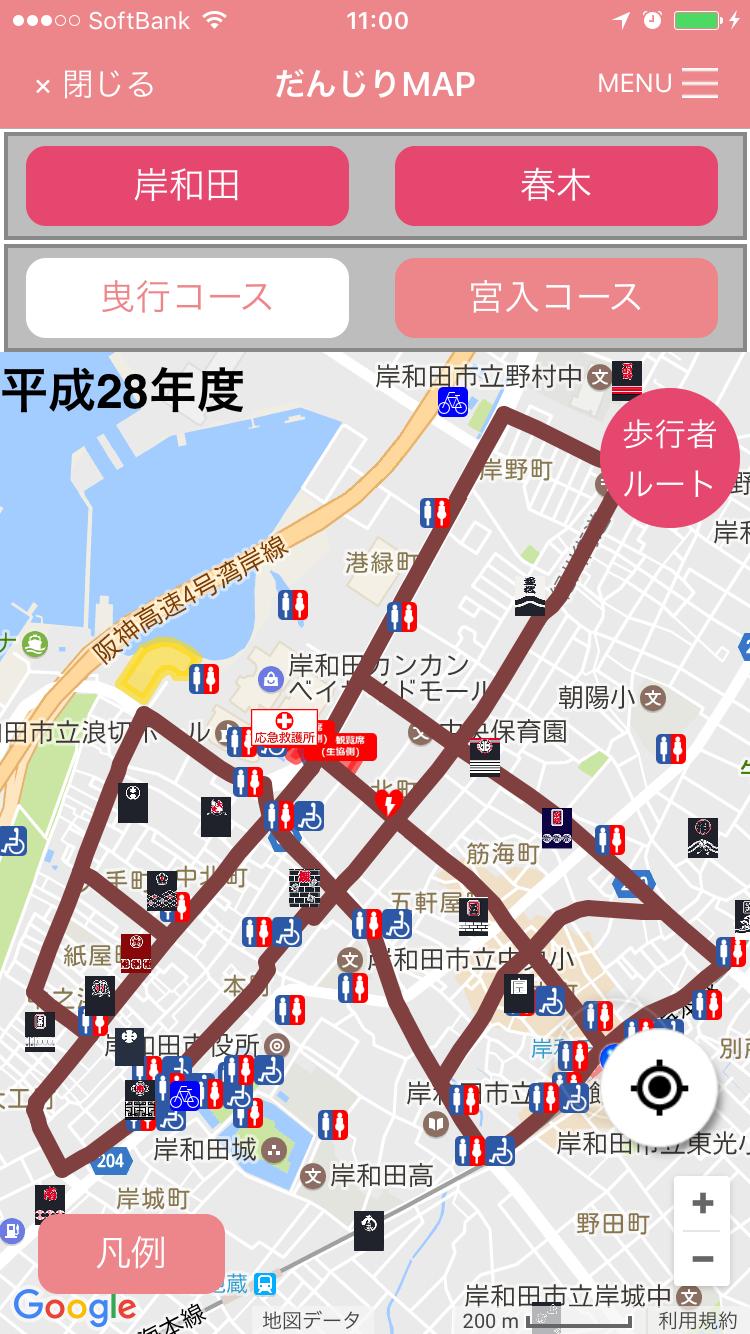 だんじりマップ曳行ルートTOP