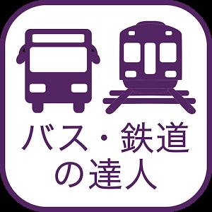 歩くまち京都アプリアイコン