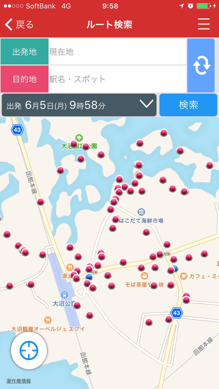 ルート検索TOP